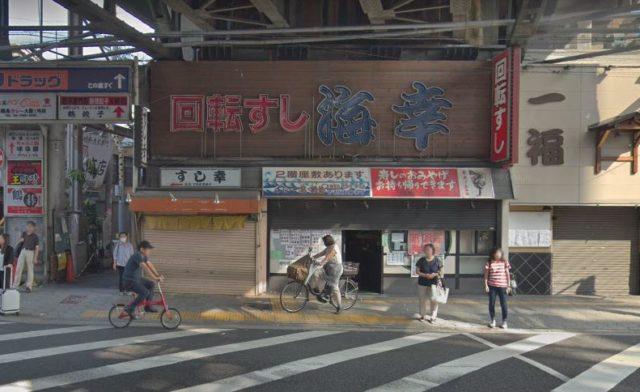 鶴橋,コリアンタウン,行き方,