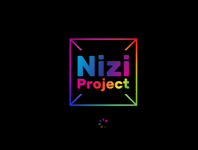 NiziProjects,虹プロ