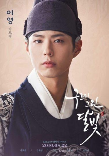 韓国ドラマ,王様役