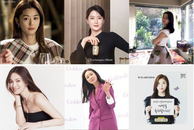 韓国女優,ギャラ,ランキング,