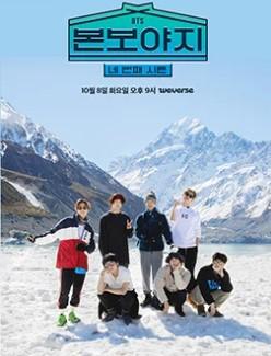 BTS,ドキュメンタリー映画,配信,